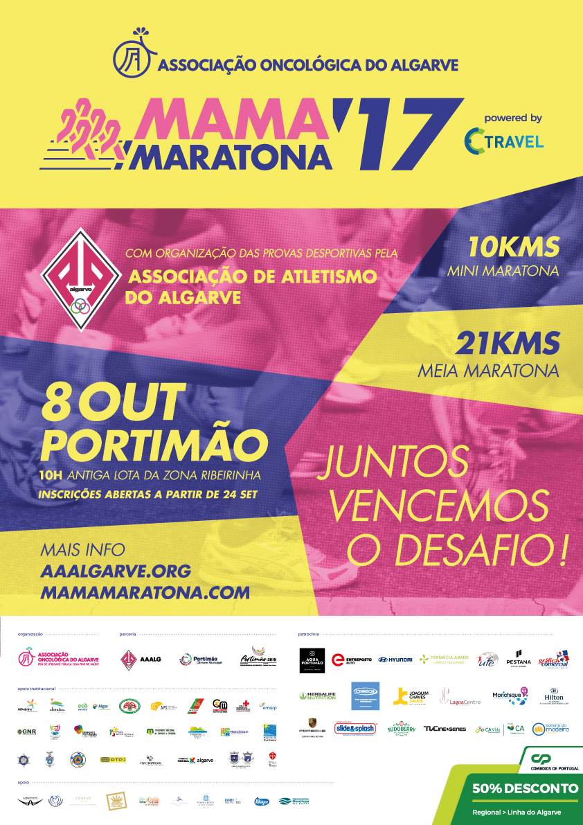 Cartaz MM17 AAAlgarve web