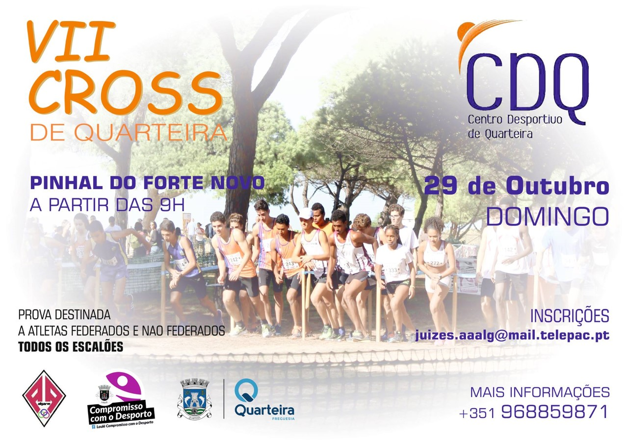 VII Cross de Quarteira 2017